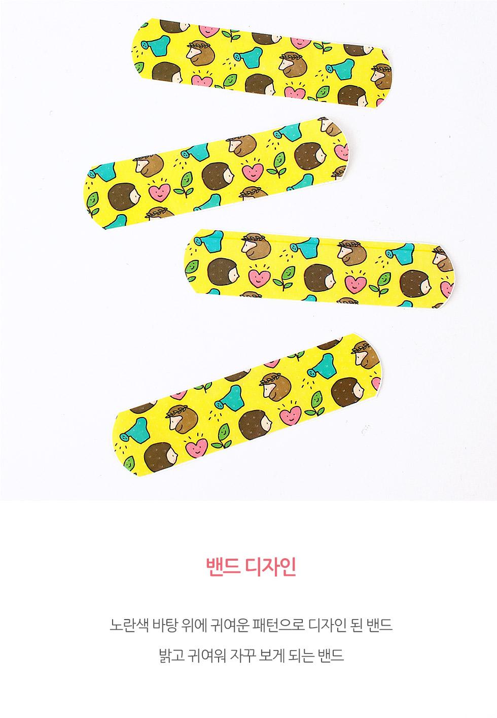 여호와라파밴드&빅토리밴드 (예쁜 그림과 힘이 되는 메시지가 담긴 일회용반창고) 밴드 디자인 - 노란 바탕 위에 귀여운 패턴으로 디자인된 밴드, 밝고 귀여워 볼 수록 웃음이 나요