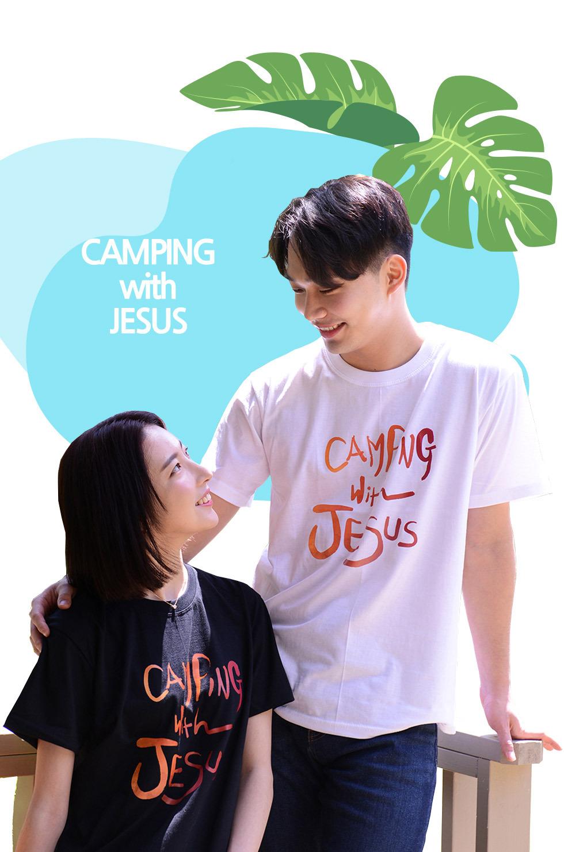 교회 단체티셔츠 예수님과함께 (Camping with Jesus) - 성인티셔츠(레드캠프)