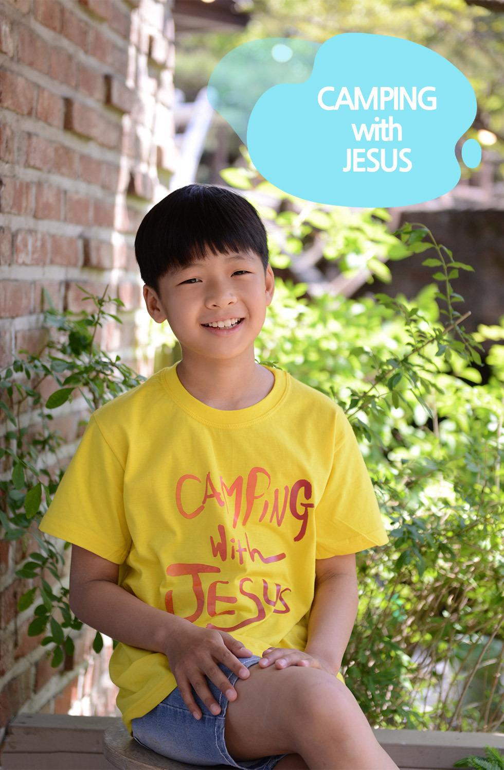 교회 단체티셔츠 예수님과함께 (Camping with Jesus) - 아동티셔츠(레드캠프)