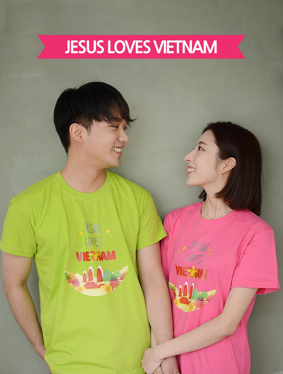 교회 단체티셔츠 베트남 선교티 (Jesus loves Vietnam) - 미션트립 단체 성인티셔츠(베트남 선교)