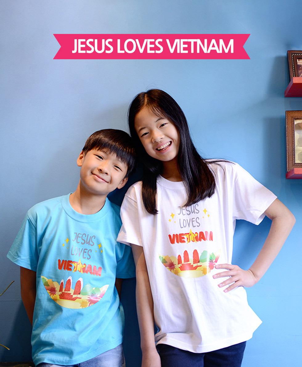 교회 단체티셔츠 베트남 선교티 (Jesus loves Vietnam) - 미션트립 단체 아동티셔츠(베트남 선교)