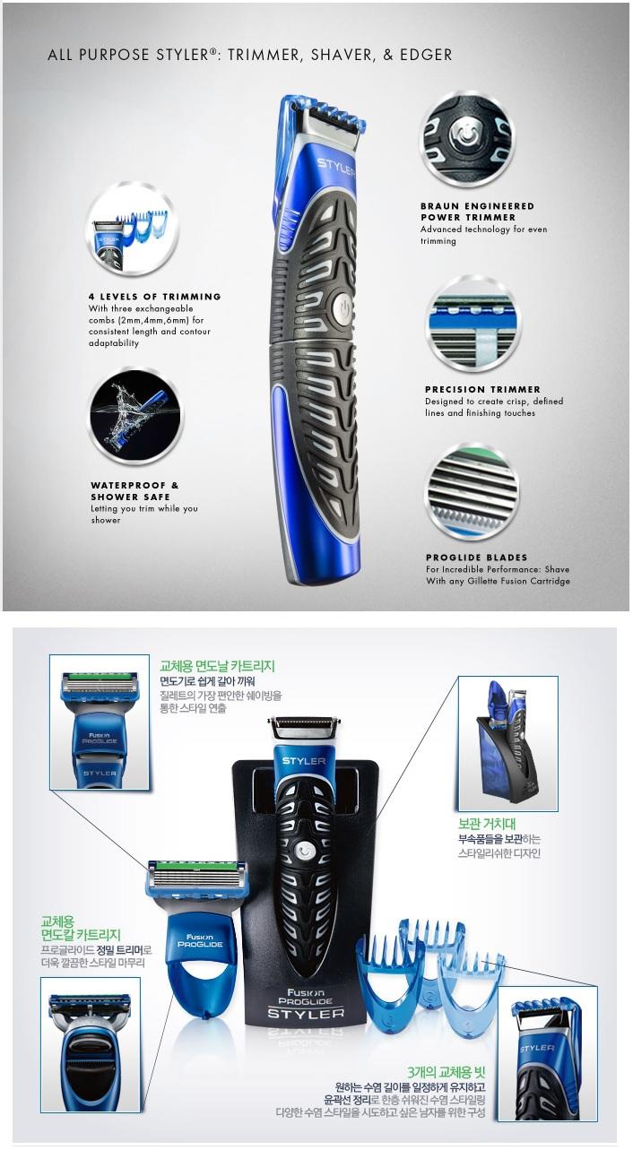 Gillette Fusion Proglide Power STYLER TRIMMER, RAZOR+ 16 Refill Blade Cartridges | eBay