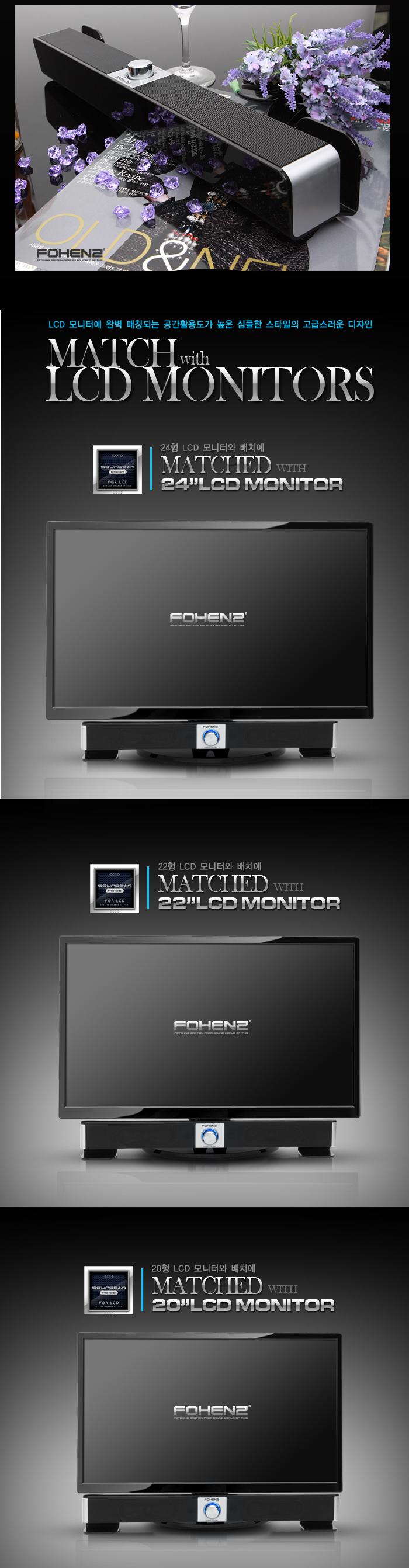 Power Monitoring Software : Pc power monitoring software lovingeye nensiona