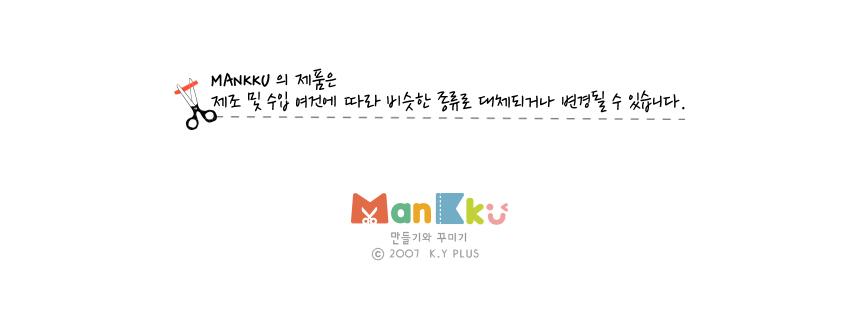 어린이용 야구모자 스냅백 만들기 고급 와펜 증정 - 만꾸(만들기와 꾸미기), 4,800원, 모자, 볼캡/스냅백