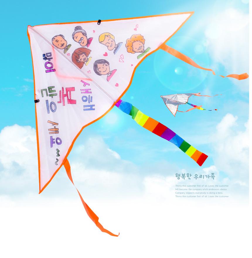 만꾸 색동 가오리연 만들기 - 만꾸(만들기와 꾸미기), 1,200원, 전통/염색공예, 기타소품 패키지
