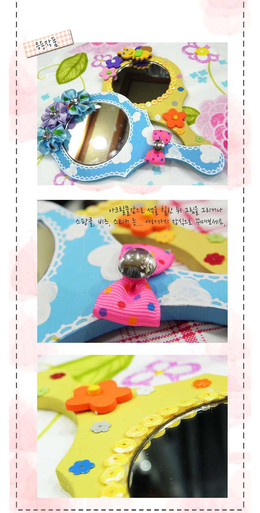 타원곡선 손거울(MDF) - 만꾸(만들기와 꾸미기), 1,200원, 우드공예, 우드공예 재료