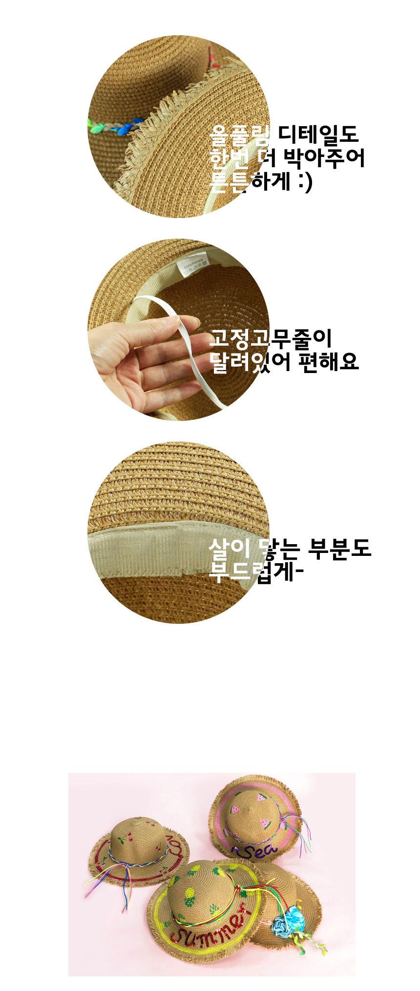 [밀짚모자] 썸머 라피아햇 꾸미기 세트 - 만꾸(만들기와 꾸미기), 5,200원, 모자, 밀짚모자