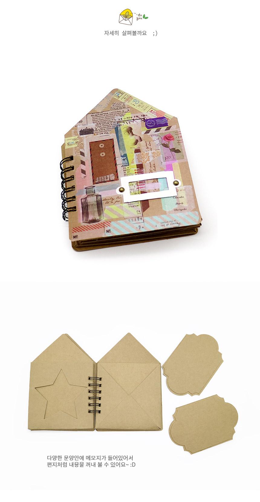 편지 북아트 스크랩북 - 만꾸(만들기와 꾸미기), 5,000원, 종이공예/북아트, 북아트 재료