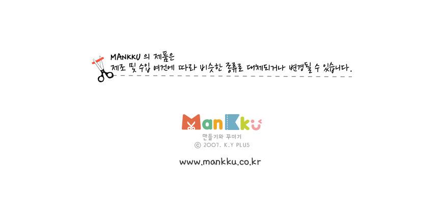 교통기관 북아트 스크랩북 - 만꾸(만들기와 꾸미기), 5,500원, 종이공예/북아트, 북아트 재료
