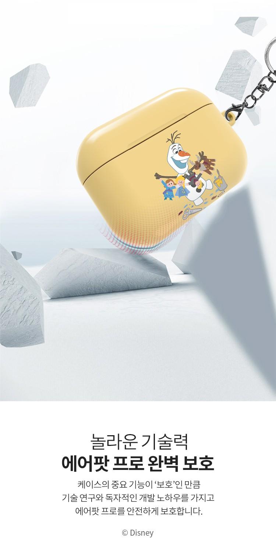 디즈니(DISNEY) 겨울왕국 파스텔 에어팟프로 케이스 올라프 5종