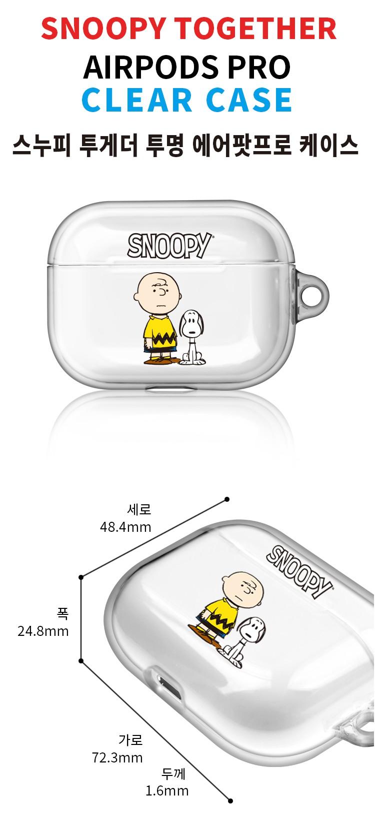 스누피(SNOOPY) 투게더 투명 에어팟프로케이스 찰리스누피