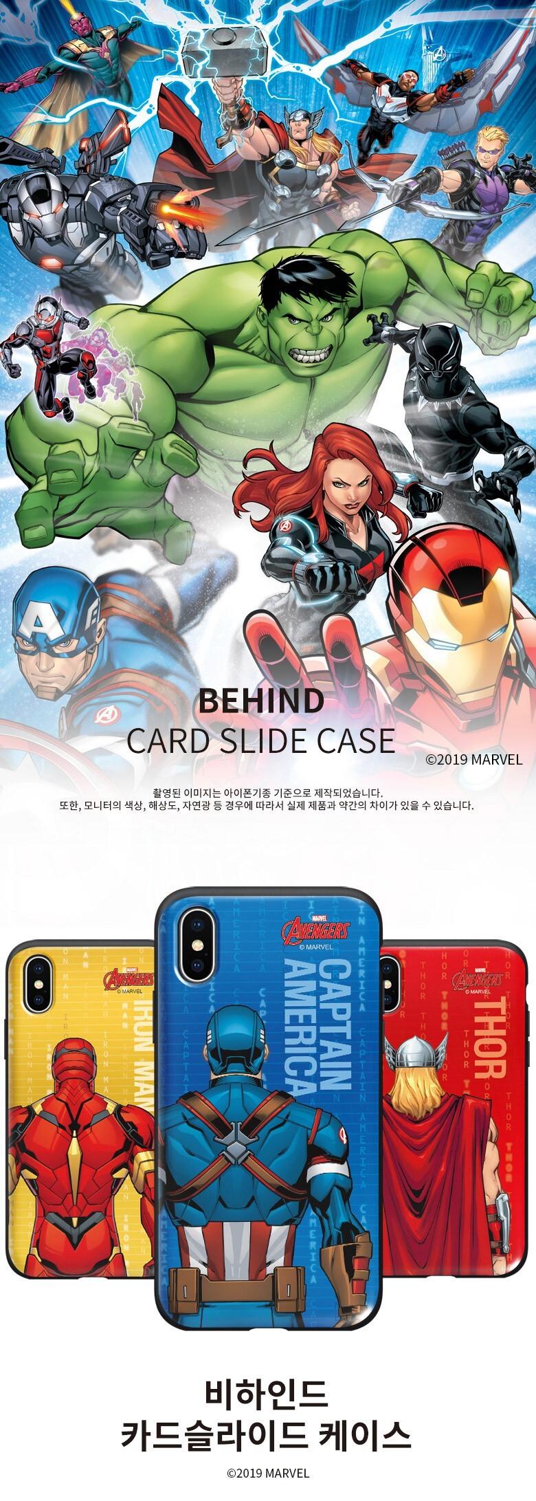 카드슬라이드,카드슬라이드케이스,카드케이스,아이폰 슬라이드 케이스,카드케이스,핸드폰카드케이스,스마트폰카드케이스,신용카드케이스,프레임케이스,아이폰11 카드케이스,아이폰 카드케이스,갤럭시 카드케이스,아이폰 11 pro 카드케이스,노트10 카드케이스
