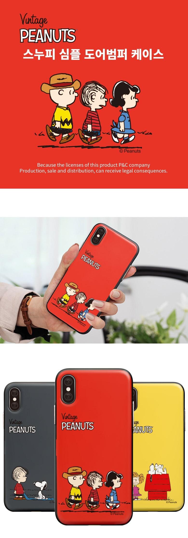 미러케이스,도어케이스,카드케이스,아이폰도어케이스,핸드폰카드케이스,스마트폰카드케이스,신용카드케이스,아이폰 범퍼케이스,갤럭시 카드케이스,아이폰 11pro 카드케이스,노트10 카드케이스