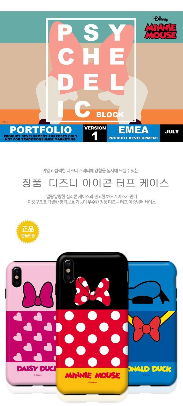 터프케이스,2중케이스,아이폰케이스,핸드폰케이스,스마트폰케이스,아이폰11케이스,갤럭시카드케이스,아이폰 11 pro 케이스,노트10케이스