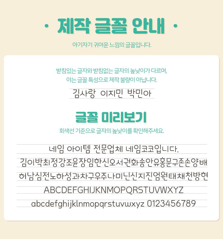 제작 글꼴_굴림아이
