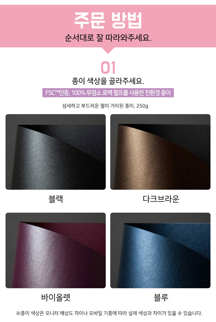 생일토퍼3 생일축하해토퍼 케이크토퍼 - 네임코코, 5,500원, 파티용품, 데코/장식용품