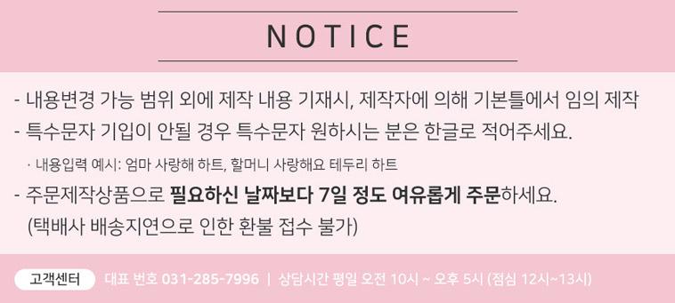 졸업토퍼1 기념일토퍼 케이크토퍼 - 네임코코, 5,500원, 파티용품, 데코/장식용품
