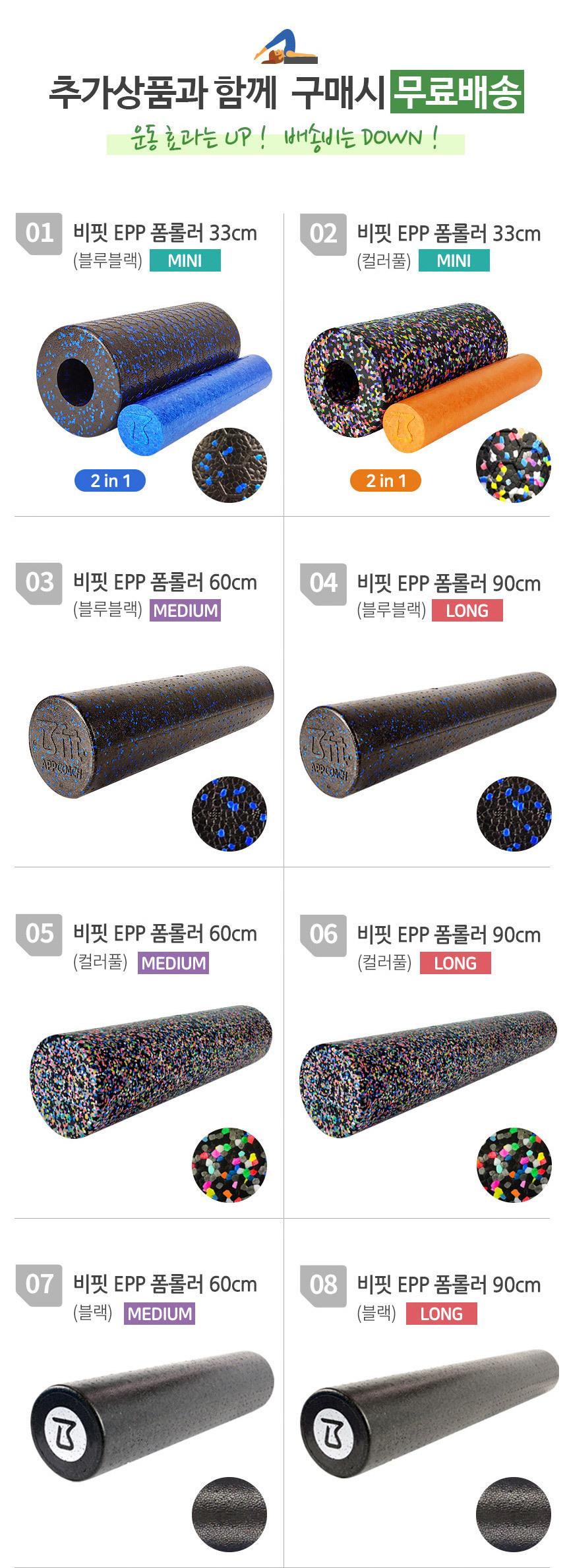 NEW_foam_roller.jpg