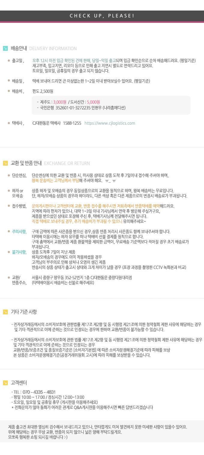 BT21 담요_쿠키 - 나라홈데코, 9,000원, 담요/블랑켓, 캐릭터/일러스트