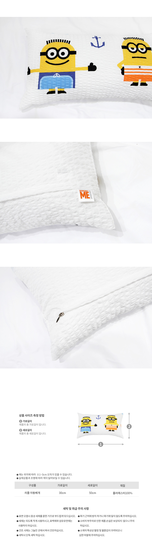 미니언즈 해피썸머 리플아동베개 - 나라홈데코, 9,900원, 베개, 일반 베개