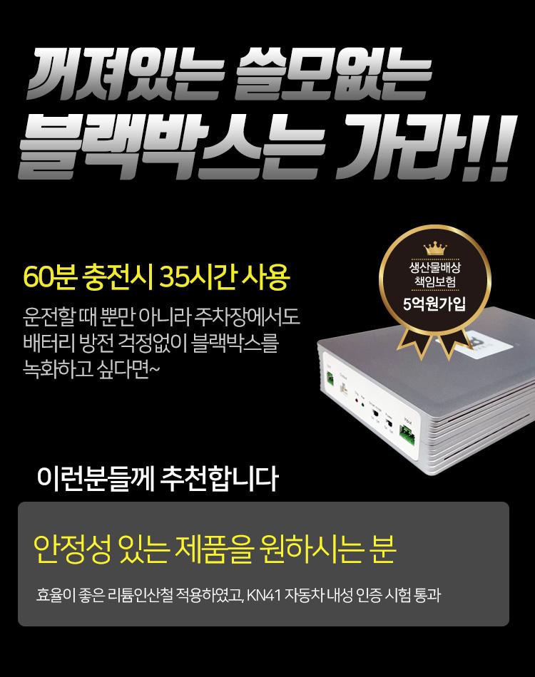 powerpack12A_2.jpg