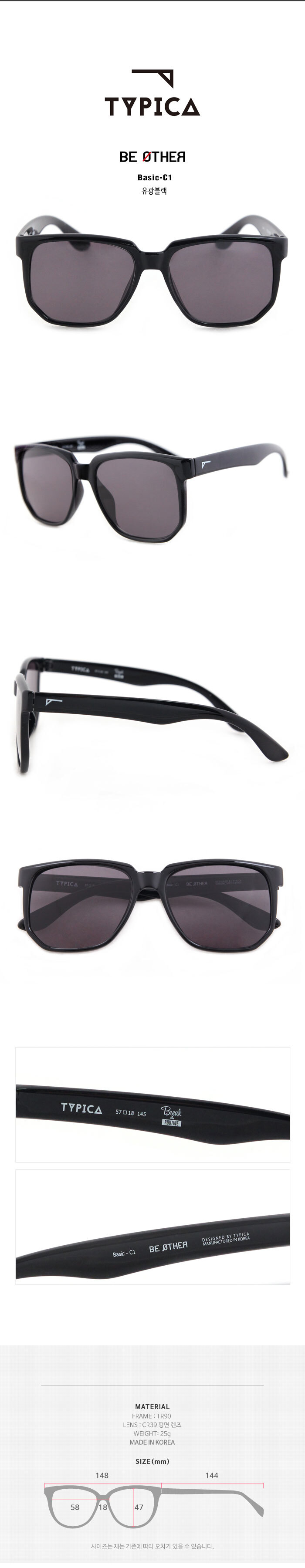 티피카(TYPICA) BE OTHER Basic-C1 유광블랙 패션선글라스