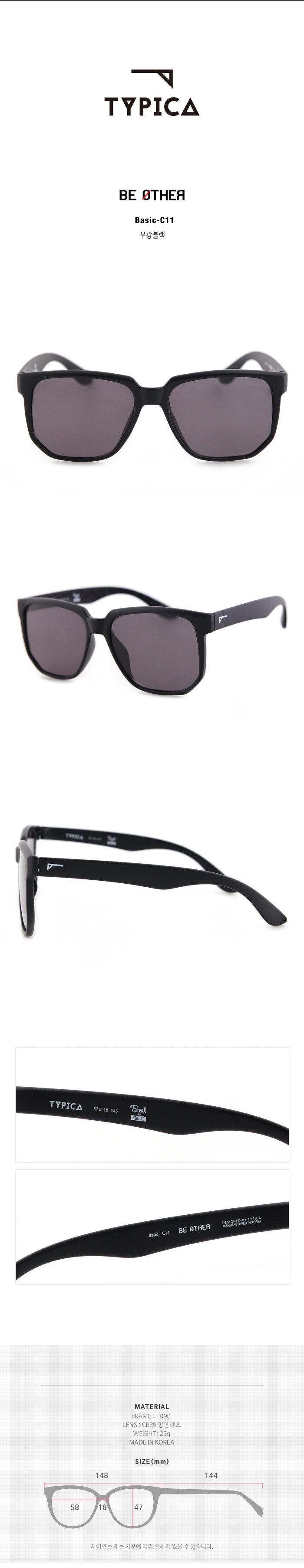 티피카(TYPICA) BE OTHER Basic-C11 무광블랙 패션선글라스