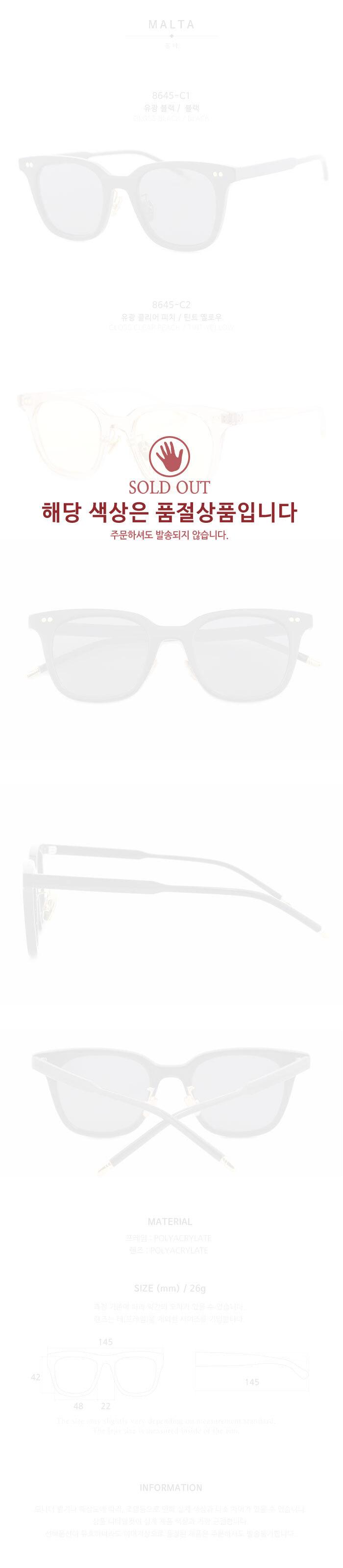 트리샤(TRISHA) MALTA 몰타 투도트포인트 패션선글라스