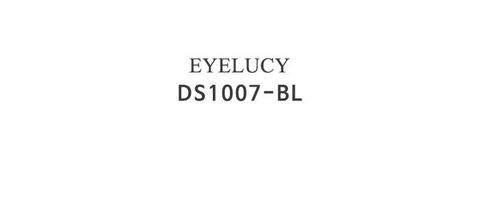 아이루시(EYELUCY) DS1007-BL 국산 블루라이트차단 청색광차단