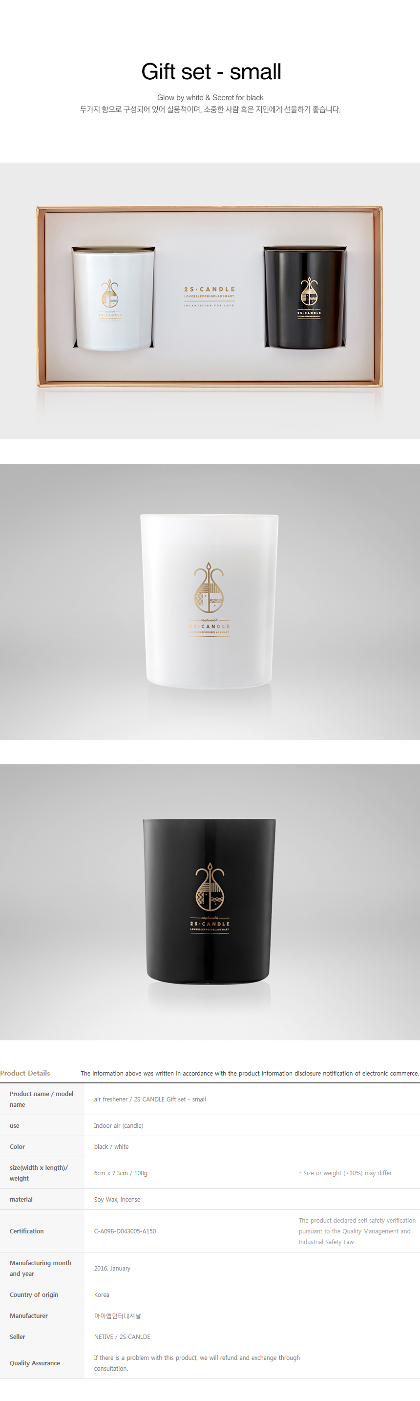 [ 2SCANDLE ] [Limited Quantity]Premium candles made from high-grade spices.