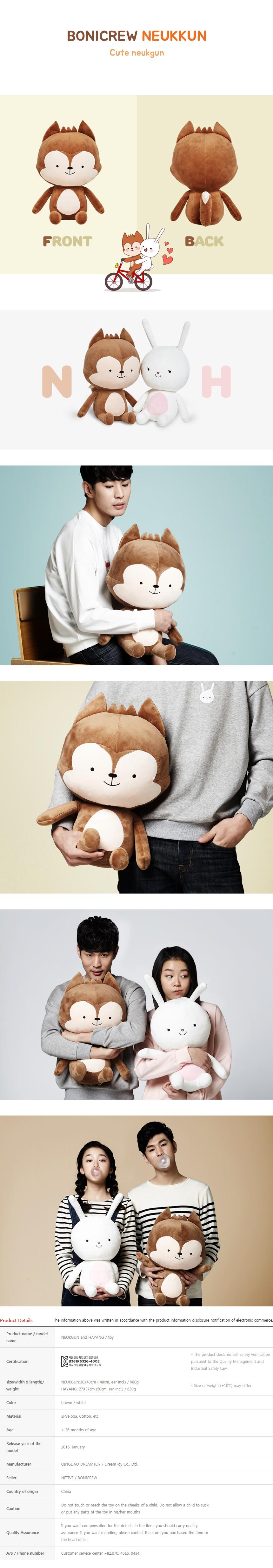 [ BONICREW ] 宋仲基同款 太阳的后裔 狼君娃娃 小猴子 NEUKKUN + 配套项目 (L)