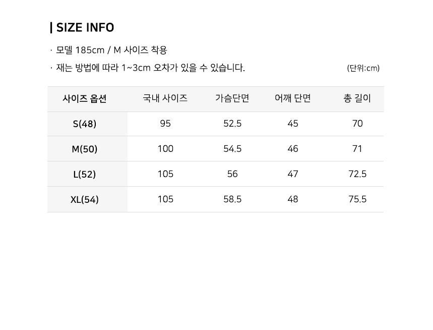 size_m_mtm.jpg