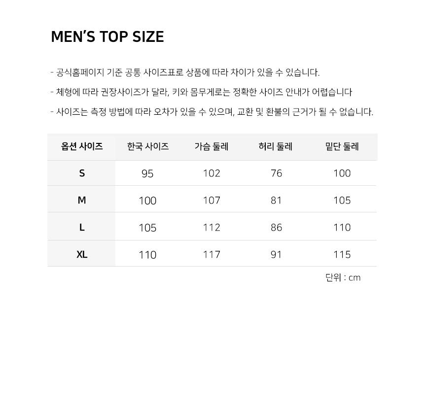 size_m_top.jpg