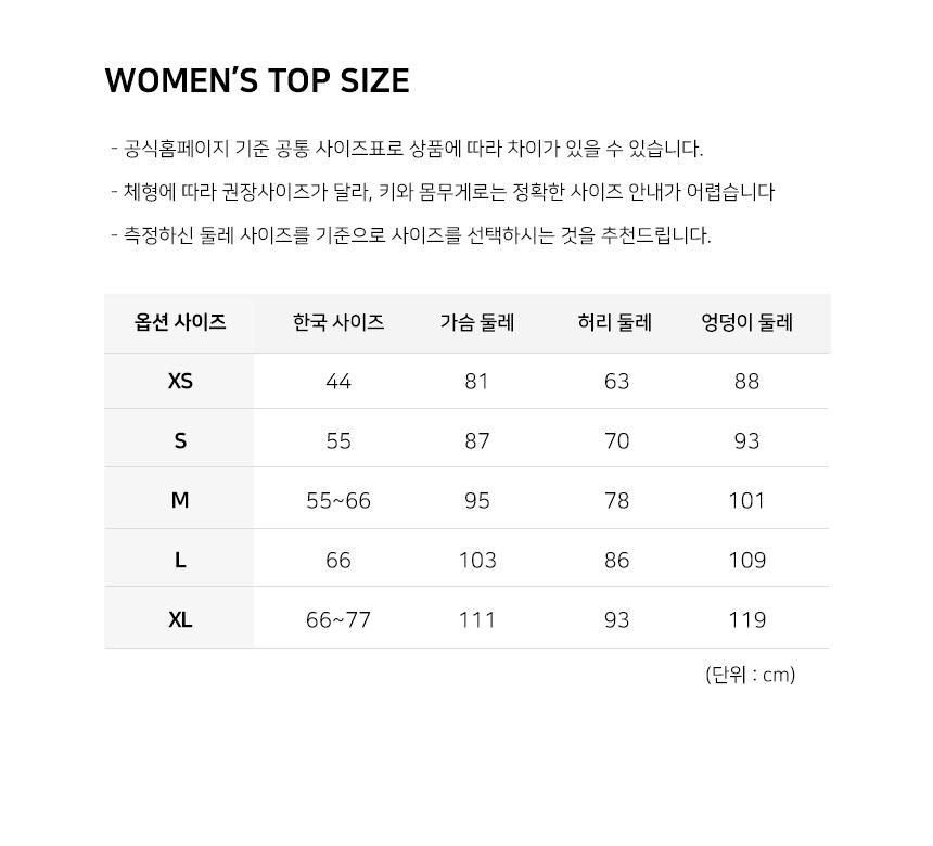 size_w_top.jpg