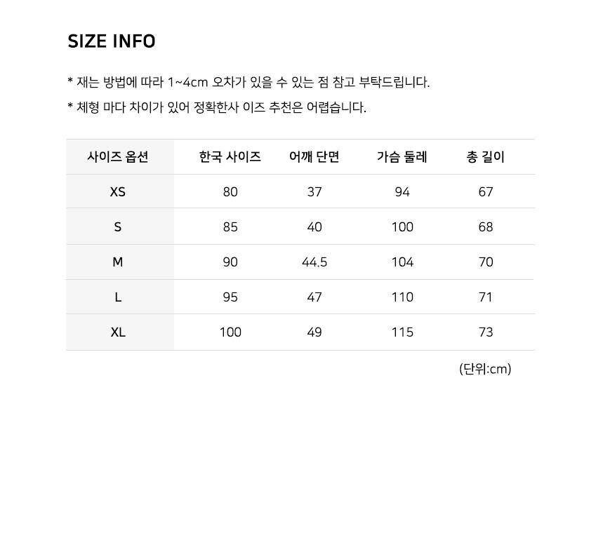 size_m_hood.jpg