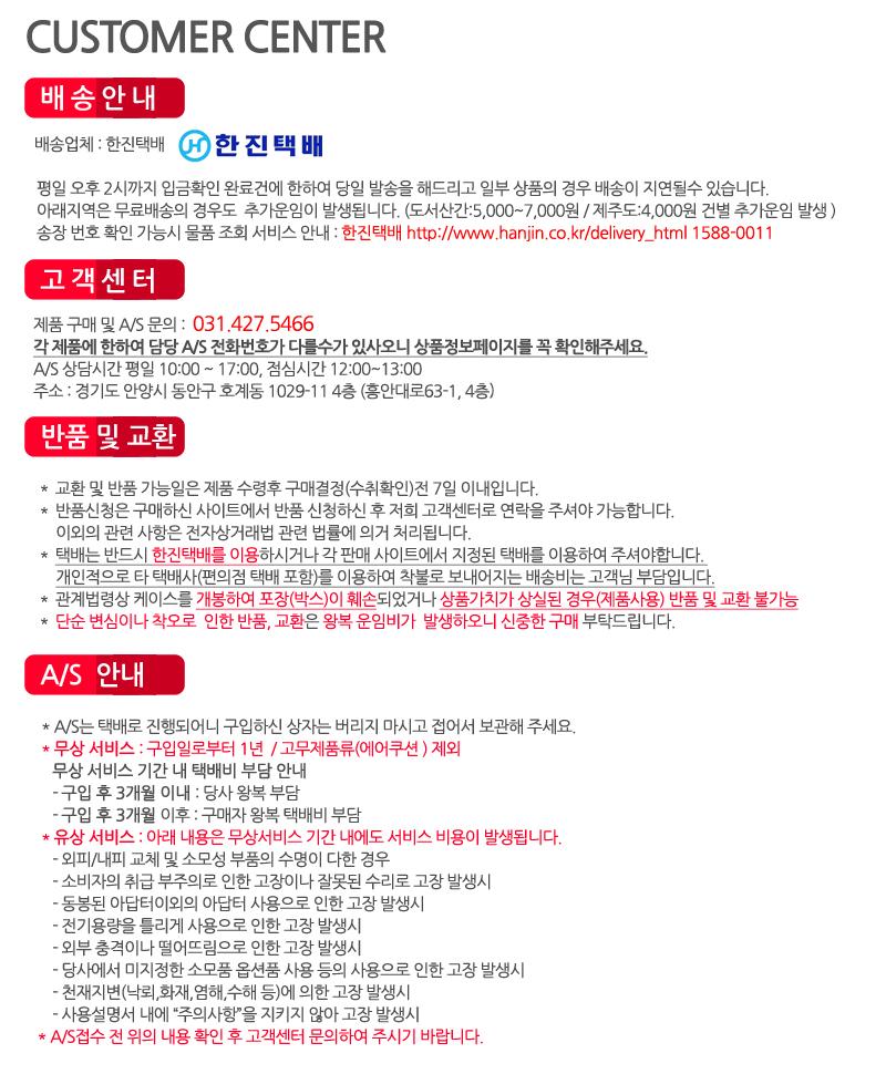 쎄라피트 스윙발란 코어운동기구 코아짱 - 쎄라피트, 69,800원, X안마/교정, 교정기구
