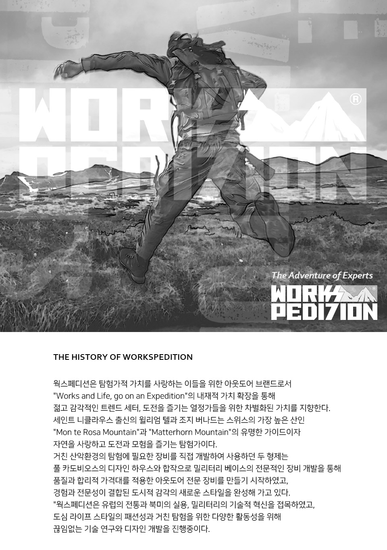 웍스페디션(WORKS PEDITION) MA-1 항공점퍼 웜아이보리 WP3S1701WIW