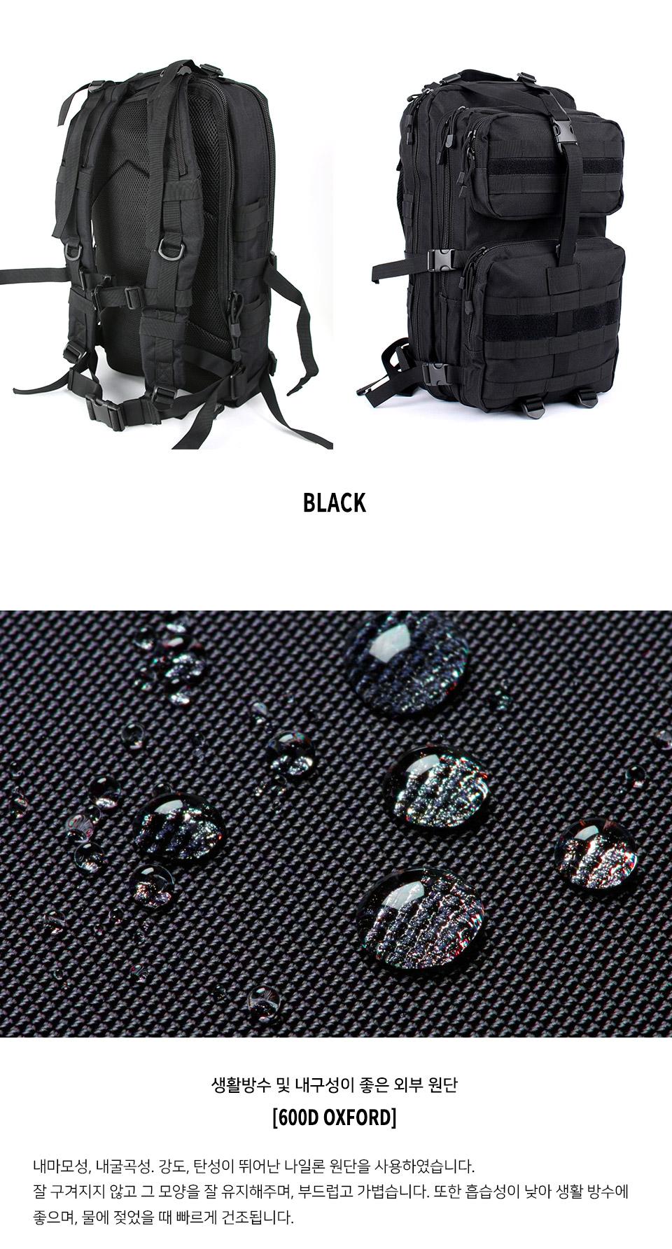 웍스페디션 트라움 35리터 전술 백팩 블랙 BLACK [WPK025TR351]