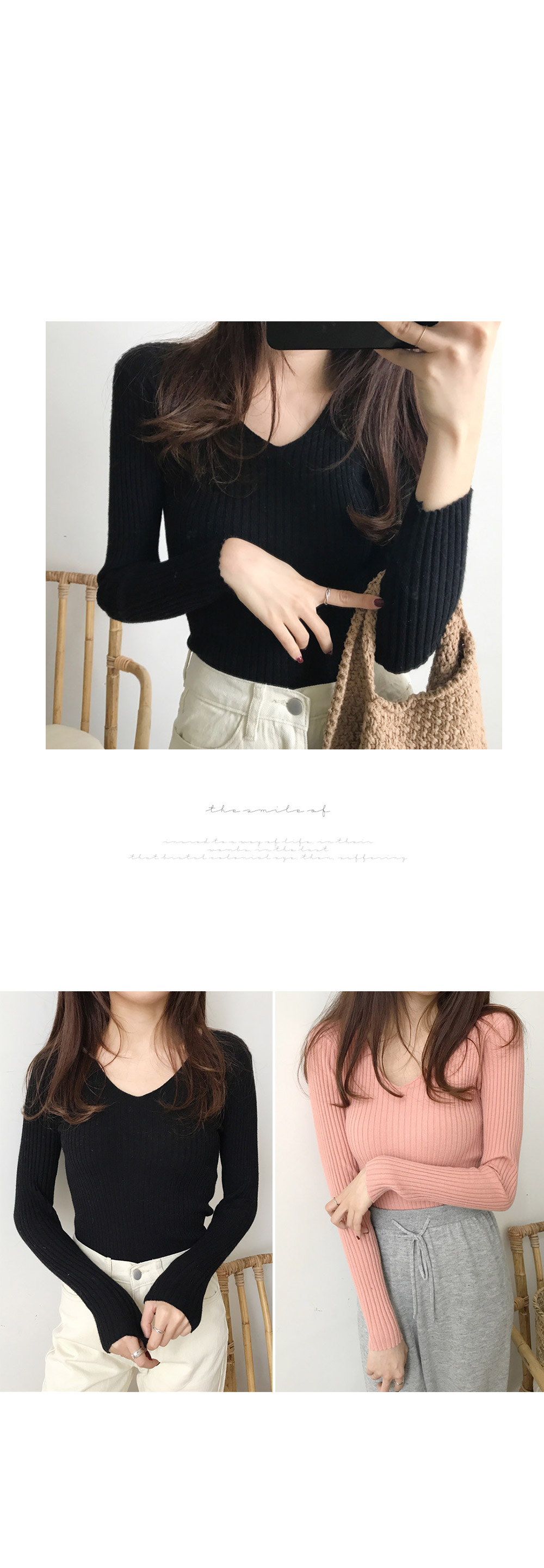 겟잇미 골지 브이넥 슬림 쫄티 - 겟잇미, 14,130원, 상의, 니트/스웨터