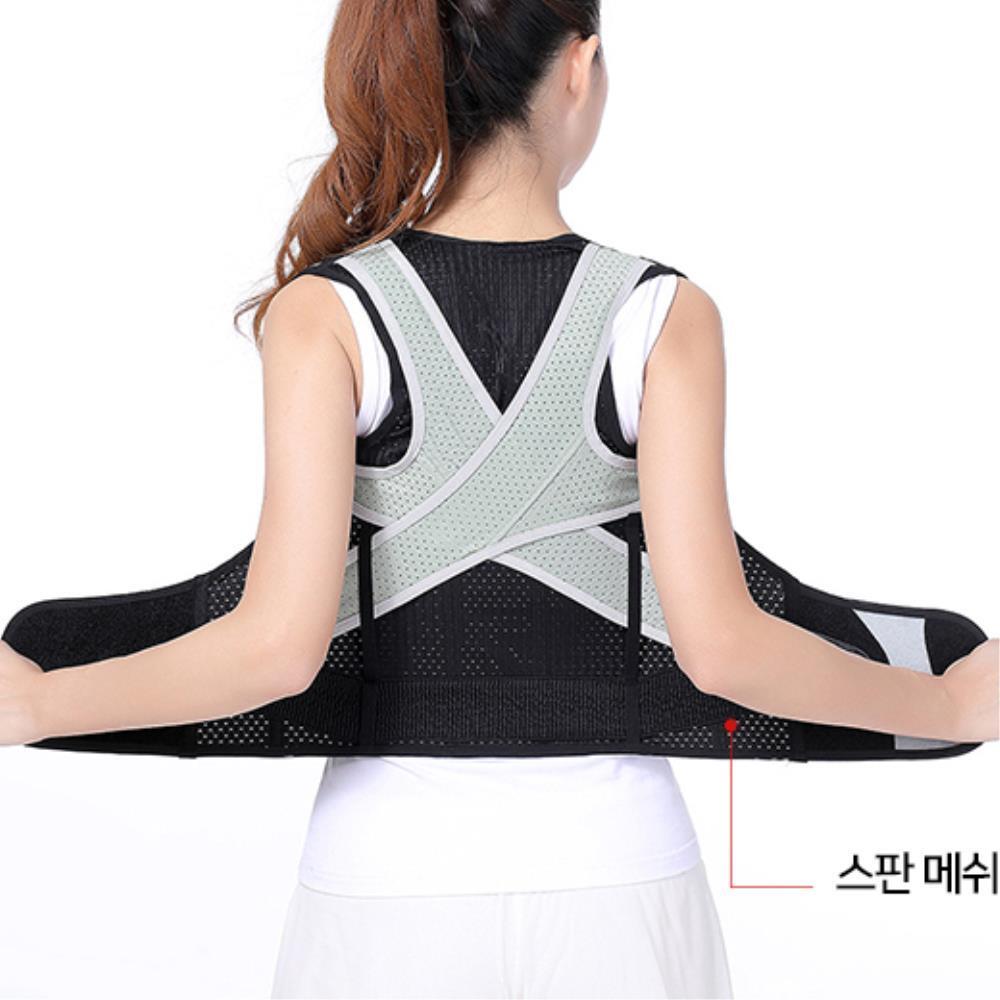 어깨 척추 건강 자세 교정 밴드 허리교정밴드  어깨교정기
