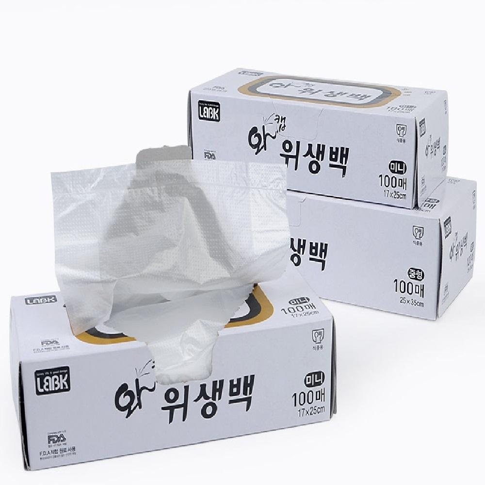 음식물 소분  일회용 위생 비닐백 100매 10개 위생백 비닐팩