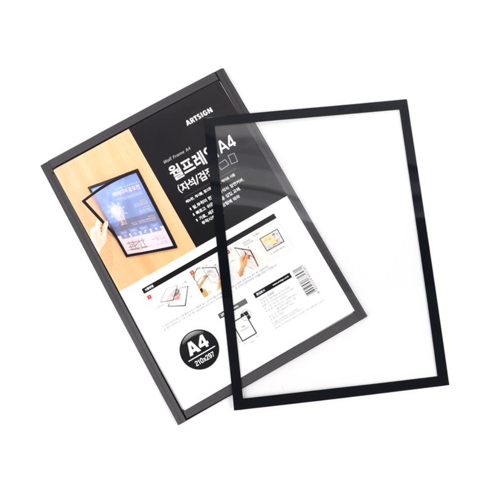 코르크보드 자석  월프레임 광고물 포스터 포켓패드 코르크 코르크게시판
