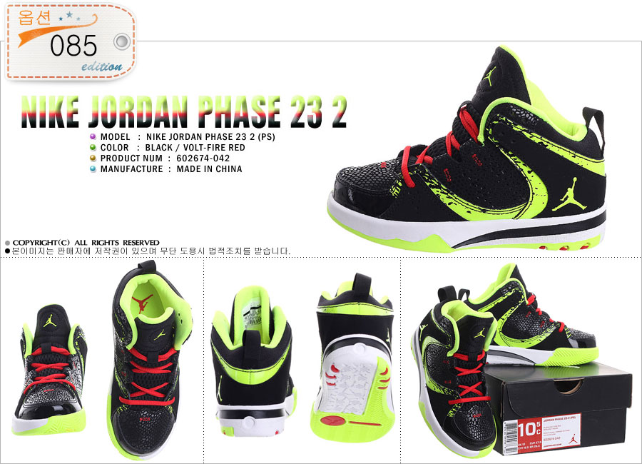0268356547c0b0 PJM2 Jordan Adidas New Balance Kids Shoes MAX Basketball Shoes ...