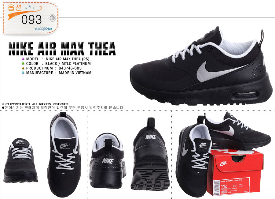 Little Kid/'s Shoes Black//Metallic Platinum 843746-005 PS Nike Air Max Thea