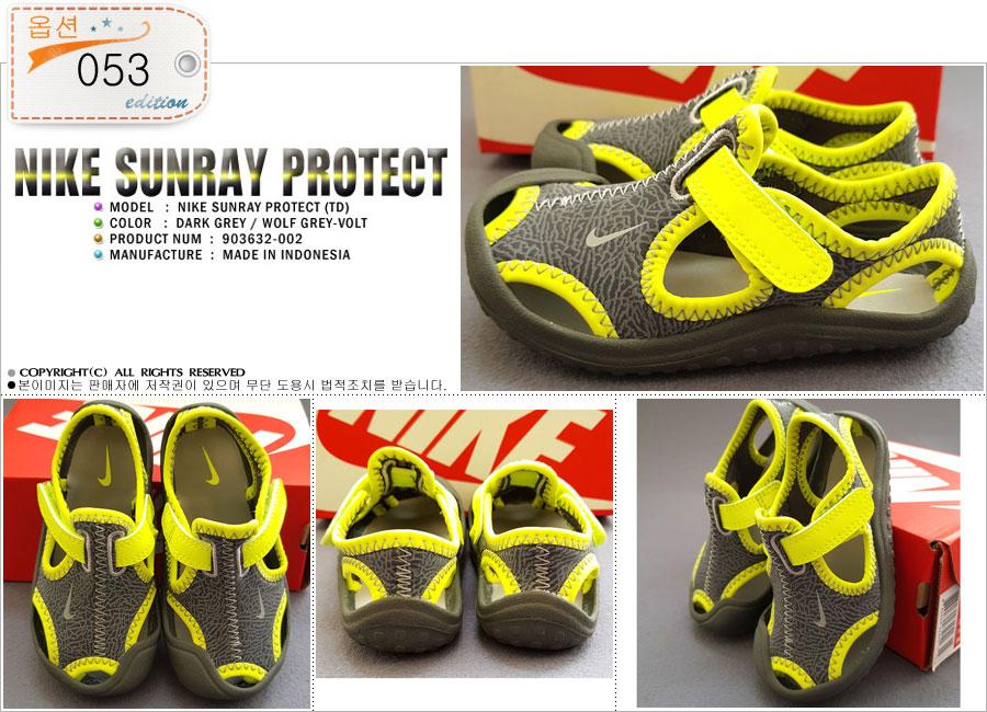 8be2e4980240 Protect Jordan Kids Adidas Sandals HYDRO - 11STREET