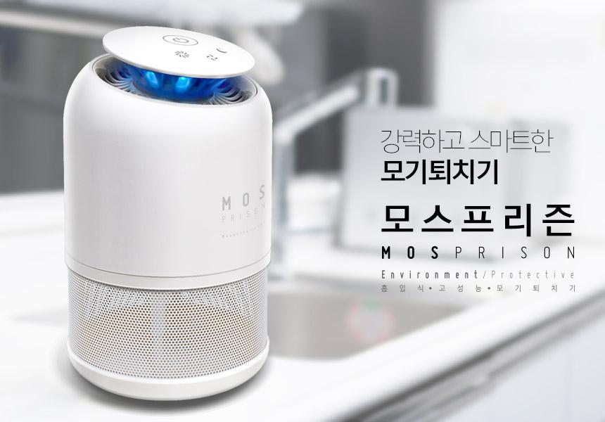 니온이앤티 - 소개