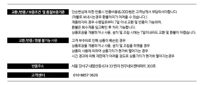 데코앤 왕중왕 룰렛 게임 (대) - 세계토이, 30,000원, 보드게임, 2인용 게임