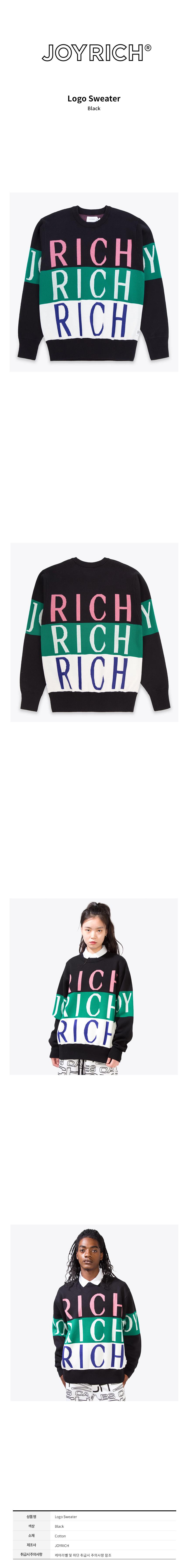 LogoSweater_black.jpg