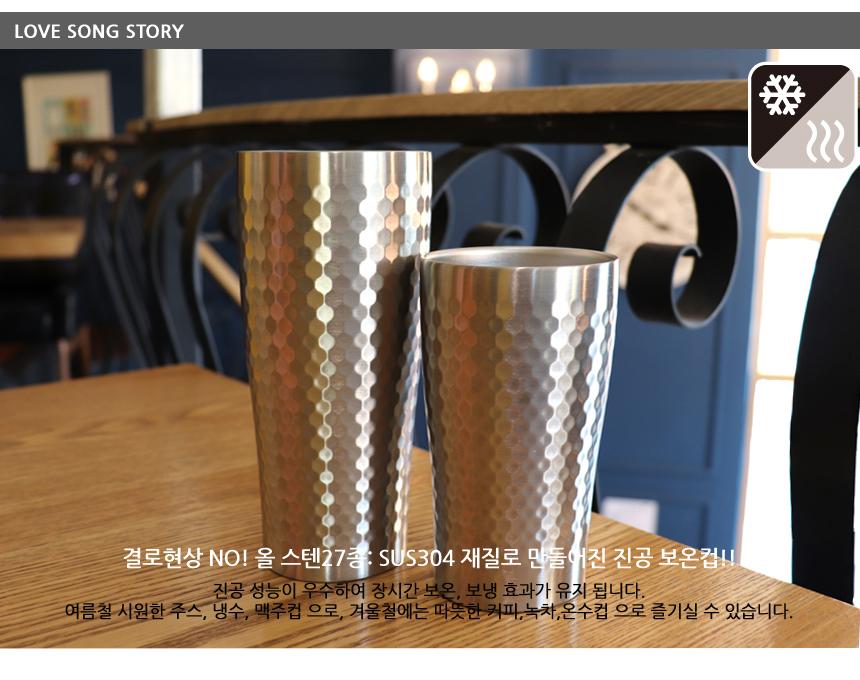 104_01_title_st_vacuum_cup_no4_430_860.jpg