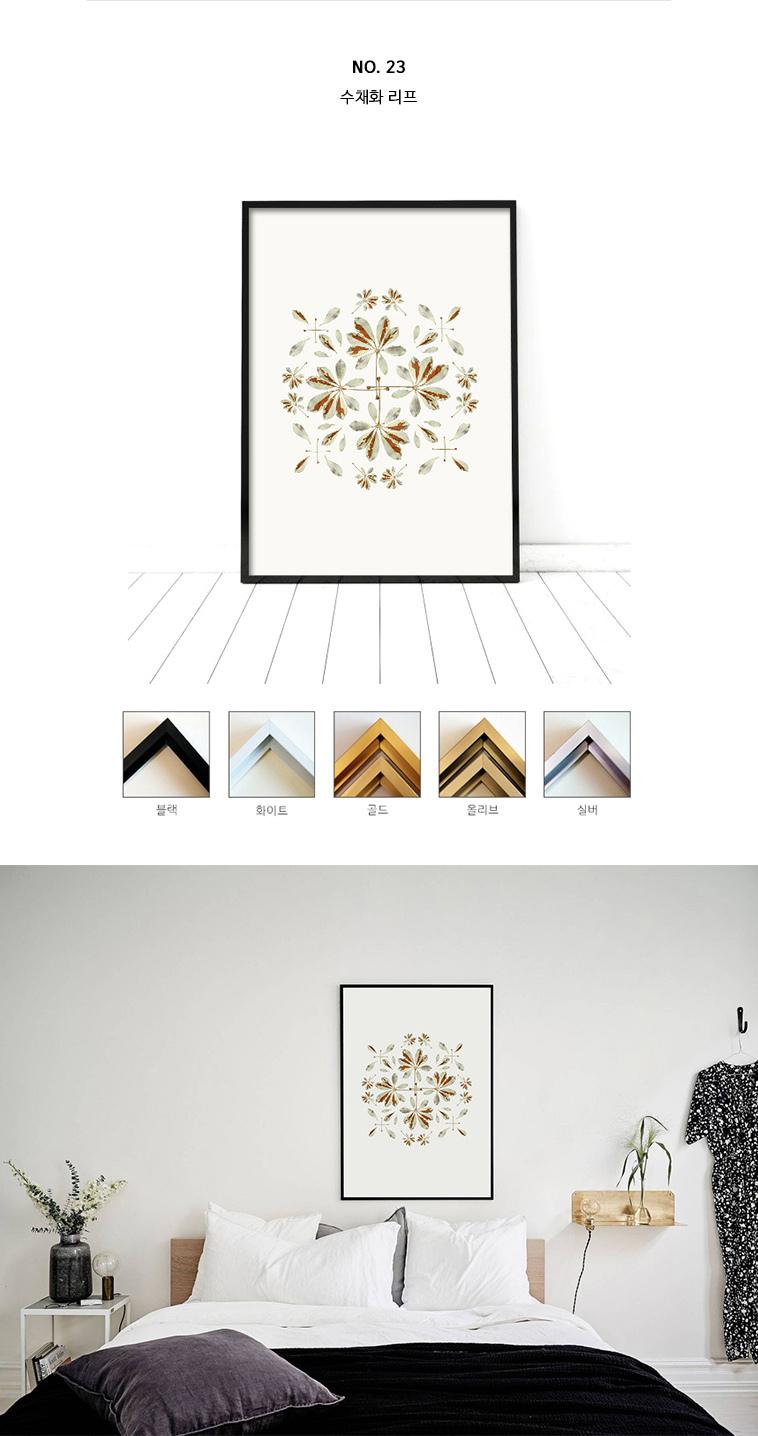 인테리어 액자 북유럽아트 포스터 BEST 30 - 픽토르, 5,500원, 액자, 벽걸이액자
